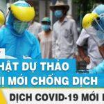 Tin tức Covid-19 mới nhất | Covid hôm nay ở Việt Nam tối 31/8 | Virus Corona tối nay | FBNC