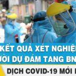 Tin tức Covid-19 mới nhất | Dịch virus Corona Việt Nam hôm nay trưa ngày 2 tháng 9 | FBNC