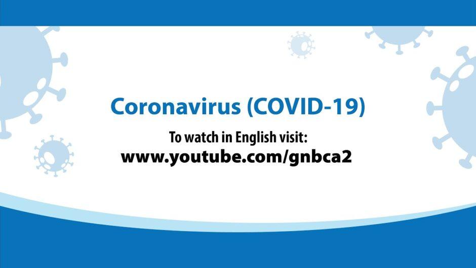 Le 20 novembre – Mise à jour au sujet de la COVID-19