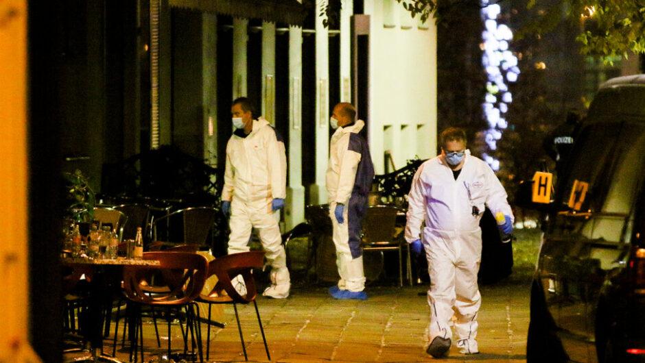 Vienna Terror Attack: Live Updates