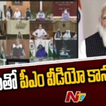PM Modi Holds Video Conference with Chief Ministers   Coronavirus Outbreak   Ntv