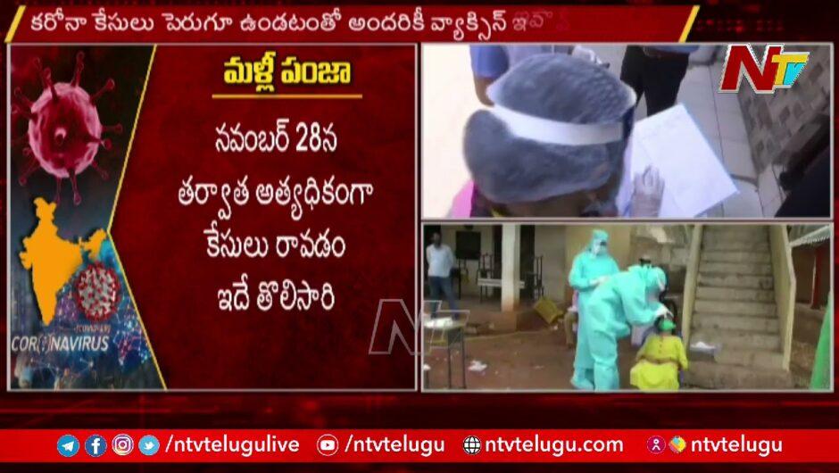 Coronavirus: No Entry In Mumbai Malls Without COVID Negative Test Report   NTV