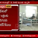 India Reports 62,224 New COVID-19 Cases And 2,542 Deaths In Last 24 Hrs   NTV